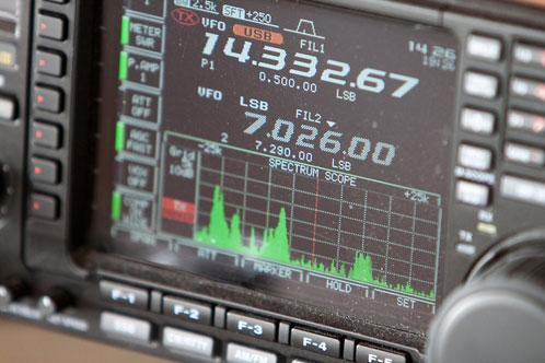 Afisaj statie radioamator