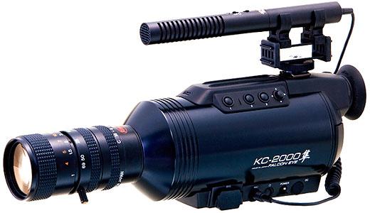 Komamura Falcon Eye KC-2000, camera filmează color noaptea