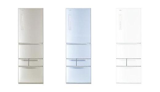 Combina frigorifica Toshiba Vegeta Slim GR-F43G